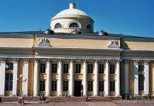 5 ngôi trường 'đáng học' nhất Phần Lan - 1