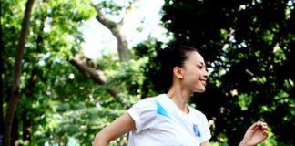 Bí quyết giúp bạn tập luyện có hiệu quả trong công viên - Làm Đẹp - Bí quyết làm đẹp