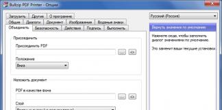 Bullzip PDF Printer v11.4.0.2674 Expert Multilingual-P2P