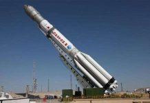 Tên lửa đẩy vũ trụ Proton-M rơi ngay sau khi phóng